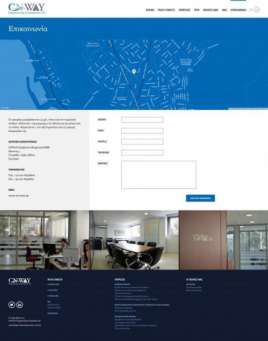 cnway-Website-5
