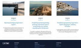 Κατασκευή ιστοσελίδων - cnway-Website-6