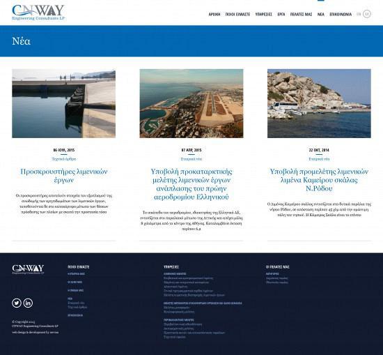 cnway-Website-6