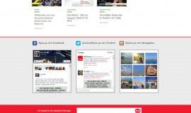 Κατασκευή ιστοσελίδων - kaili-Website-1