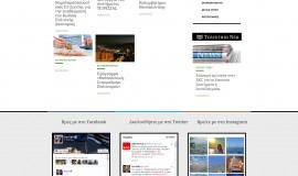 Κατασκευή ιστοσελίδων - kaili-Website-2