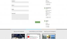 Κατασκευή ιστοσελίδων - kaili-Website-5
