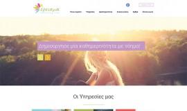 Σχεδιασμός και Κατασκευή Ιστοσελίδας – Ereisma-psychology.gr