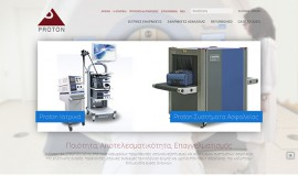 Σχεδιασμός και Κατασκευή Ιστοσελίδας – Proton-sa.gr