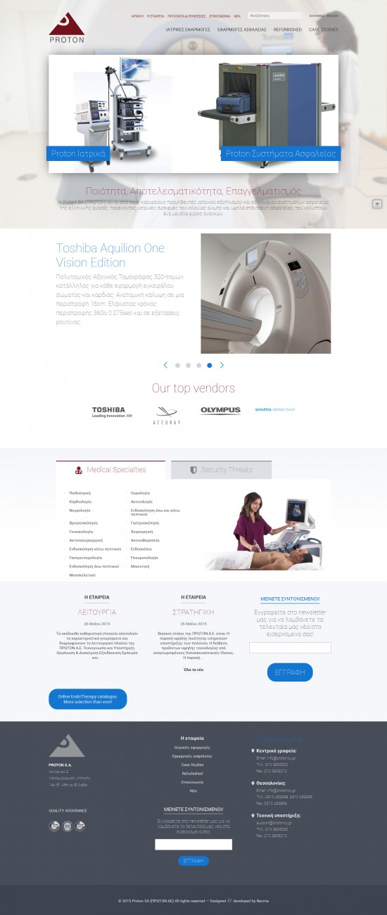proton-Website-1