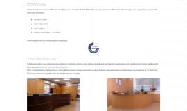 Κατασκευή ιστοσελίδων - proton-Website-2