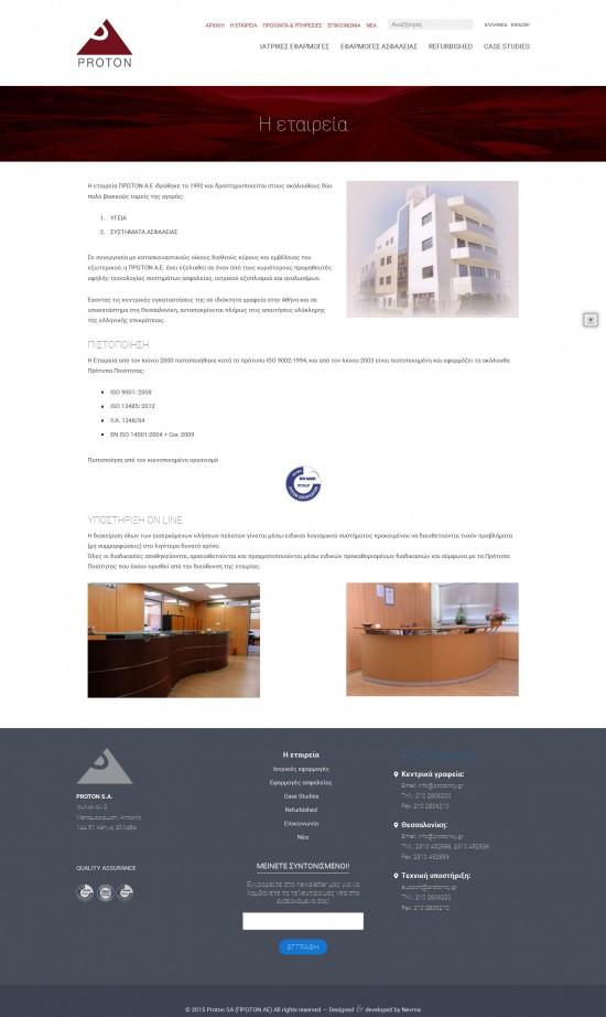 proton-Website-2
