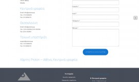 Κατασκευή ιστοσελίδων - proton-Website-4
