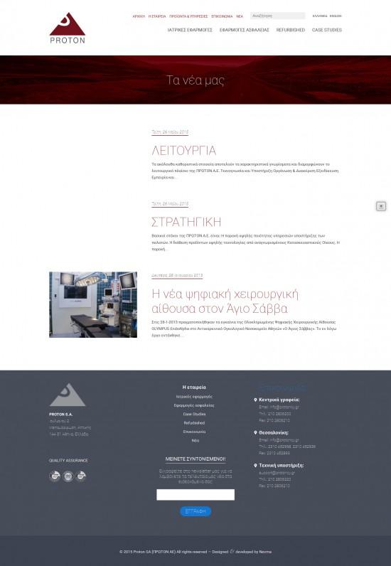 proton-Website-5