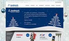 Σχεδιασμός και Κατασκευή Ιστοσελίδας – Landmark.com.gr