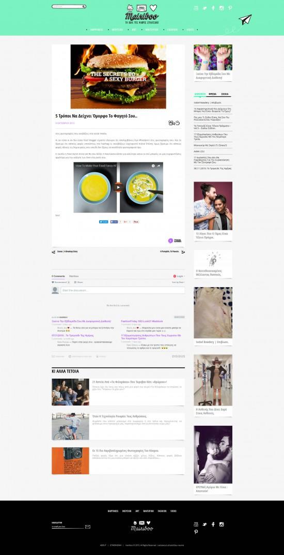 mairiboo-Website-2