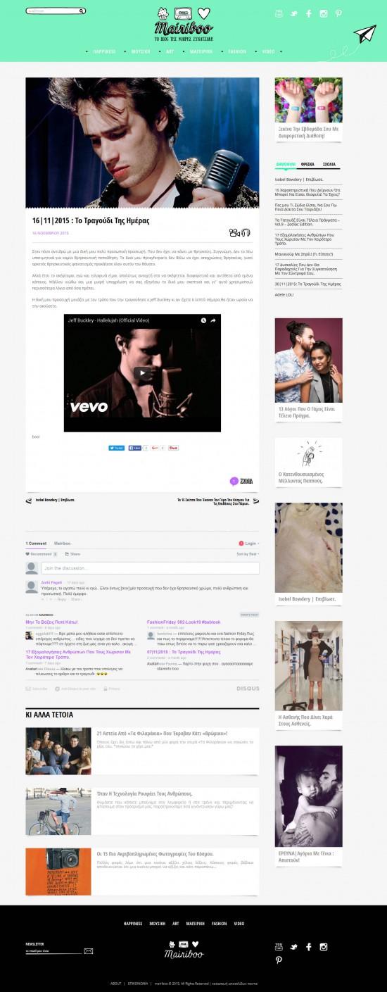 mairiboo-Website-5