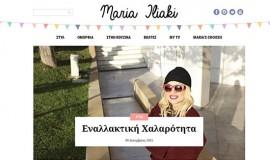 Σχεδιασμός και Κατασκευή Ιστοσελίδας – Mariailiaki.gr