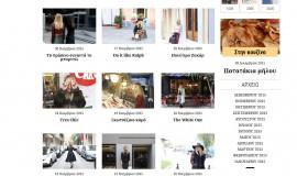 Κατασκευή ιστοσελίδων - mariailiaki-Website-2