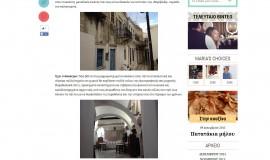Κατασκευή ιστοσελίδων - mariailiaki-Website-3