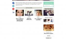 Κατασκευή ιστοσελίδων - mariailiaki-Website-4