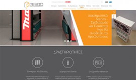Σχεδιασμός και Κατασκευή Ιστοσελίδας – Pebro.gr