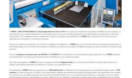 Κατασκευή ιστοσελίδων - pebro-Website-2