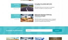 Κατασκευή ιστοσελίδων - dianeosis-Website-3