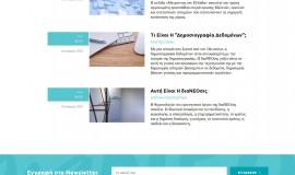 Κατασκευή ιστοσελίδων - dianeosis-Website-4