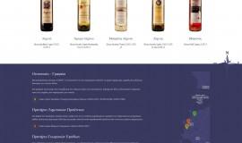 Κατασκευή ιστοσελίδων - limnos-Website-1