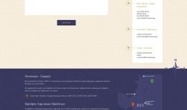 Κατασκευή ιστοσελίδων - limnos-Website-5