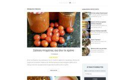 Κατασκευή ιστοσελίδων - dailycious-Website-1