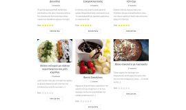 Κατασκευή ιστοσελίδων - dailycious-Website-2