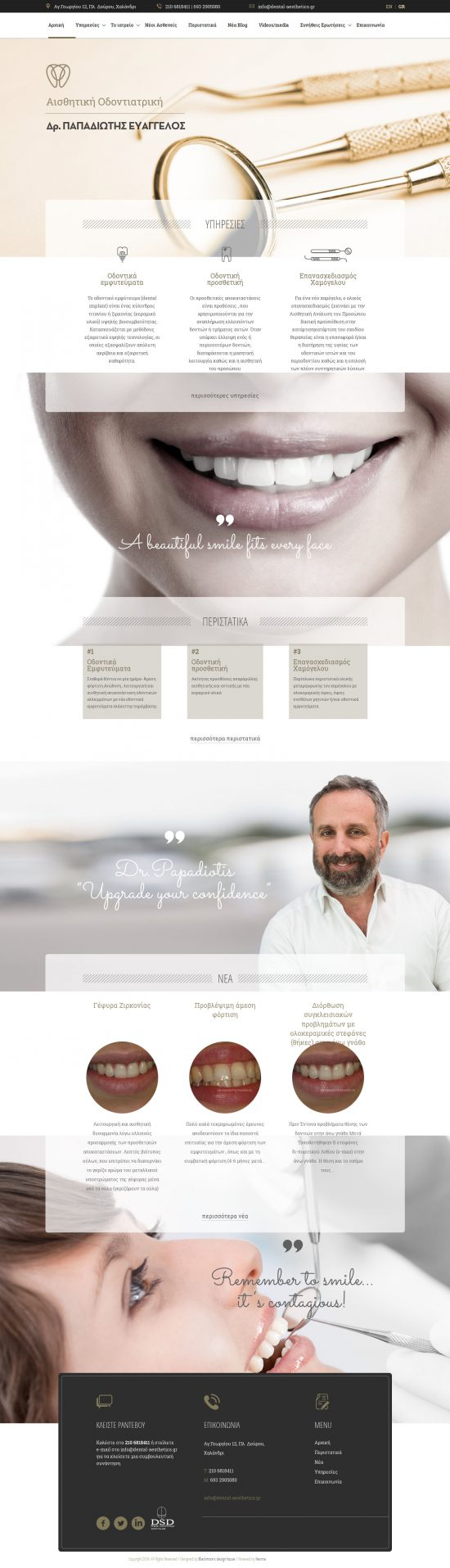 dental-Website-1