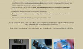 Κατασκευή ιστοσελίδων - dental-Website-3