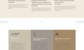 Κατασκευή ιστοσελίδων - dental-Website-4
