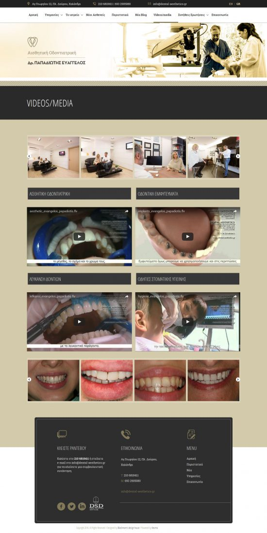 dental-Website-5