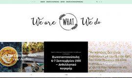 weare-Website-0