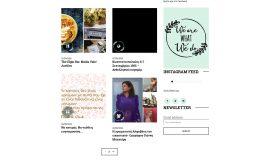 Κατασκευή ιστοσελίδων - weare-Website-1