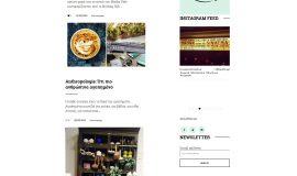Κατασκευή ιστοσελίδων - weare-Website-2