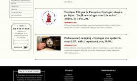 Κατασκευή ιστοσελίδων - crime-website-2