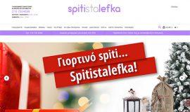 Σχεδιασμός και Κατασκευή Ιστοσελίδας – Spitistalefka.gr