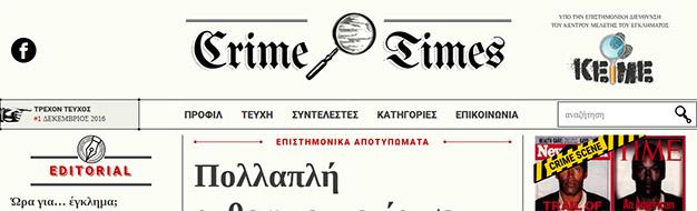 Crime_Times