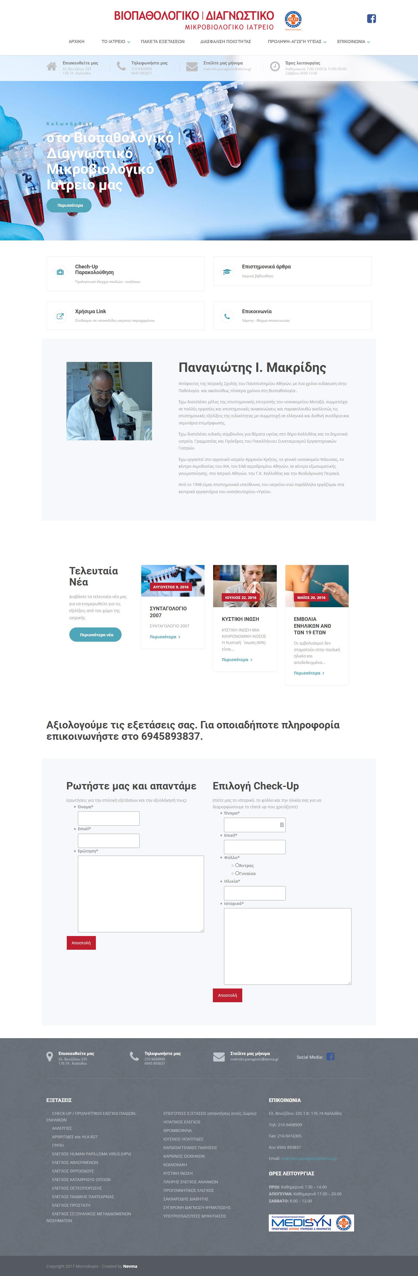 micro-Website-1