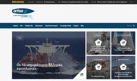 Κατασκευή Ιστοσελίδας – Ortsa.gr