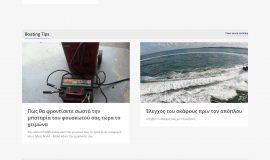 Κατασκευή ιστοσελίδων - ortsa-Website-1