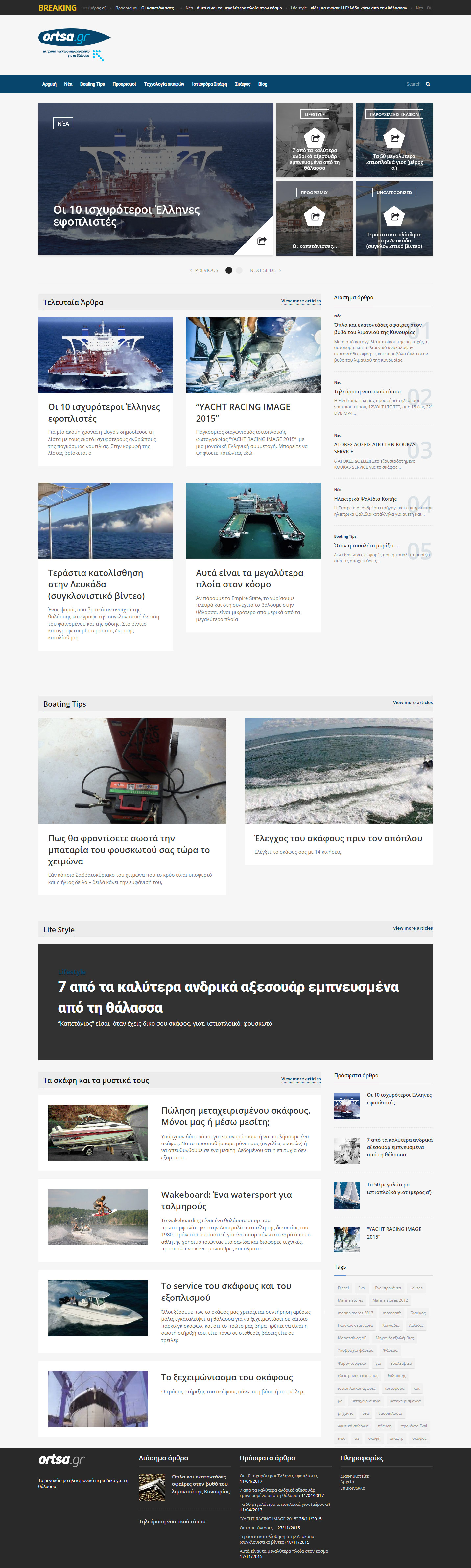 ortsa-Website-1