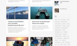 Κατασκευή ιστοσελίδων - ortsa-Website-2