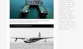 Κατασκευή ιστοσελίδων - ortsa-Website-3