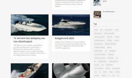 Κατασκευή ιστοσελίδων - ortsa-Website-4