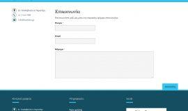 Κατασκευή ιστοσελίδων - bookbox-Website-3