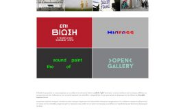Κατασκευή ιστοσελίδων - publicart-Website-1