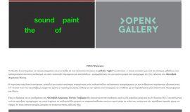 Κατασκευή ιστοσελίδων - publicart-Website-3