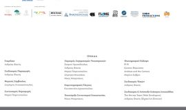 Κατασκευή ιστοσελίδων - publicart-Website-4