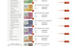 Κατασκευή ιστοσελίδων - xenoglosso-Website-3